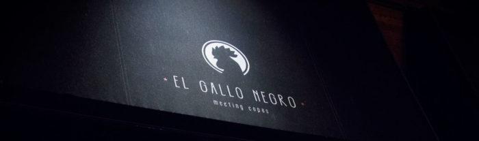 Copas por Sevilla. El Gallo Negro