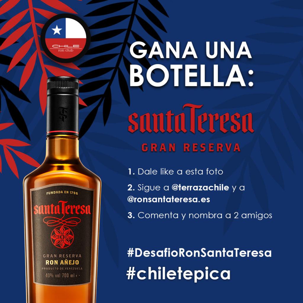 Terraza Chile Sevilla concurso